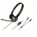 4961310112400, Stereo headset with in-line controller