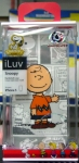 iLuv Snoopy Series Hardshell Case for iPhone 5 - ICA7H386CHABUA