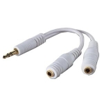 722868434963, Flexible speaker/headphone splitter